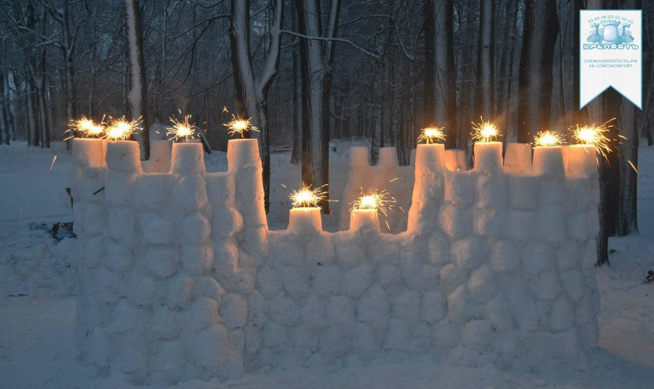 Как построить снежную крепость своими руками